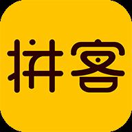 拼客生活软件1.09 最新安卓版