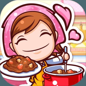料理����金�盘�e版1.66.0 安卓版