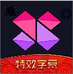 美册视频编辑剪辑制作vip破解版app