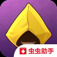 超小梦魇免费版全关卡解锁版1.1.4