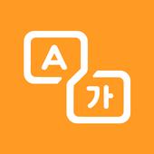 屏幕取词翻译手机app1.40.28 中文免
