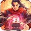 妖灵符塔手游礼包兑换码版1.0  安卓