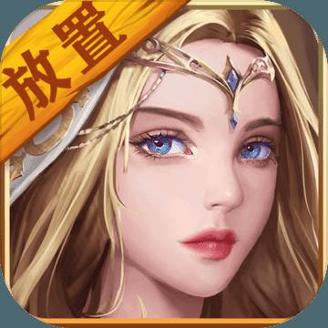 勇士��C3送��Q�a大全版2021最新版1.3.17 安卓版
