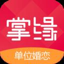 宜�e掌心�app1.0 最新安卓版