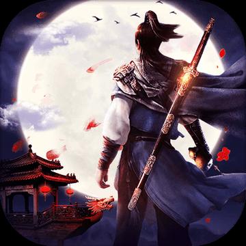将夜之逍遥剑君送充值版下载1.1.1 最新安卓版