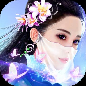完美世界之斗破苍穹送充值版下载1.0 安卓版
