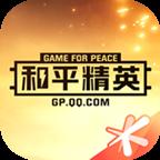 和平�I地�y�版2021安卓�接3.9.3.