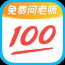 正版作业帮官方最新版v13.13.2 安卓