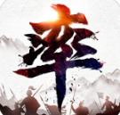 网易版率土之滨手游礼包版2.3.5 安卓最新版