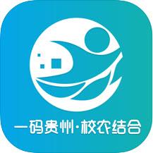 一码贵州电商平台APP下载1.0.0 官方安卓版