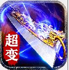 龙城战歌暴击版无双版1.0.8 复古版