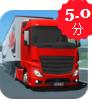 一汽解放卡车模拟驾驶手机版中文版20211.2 中文免费版