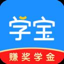 学宝学堂app官方版6.2.2 安卓版