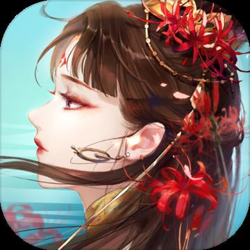 倩女幽魂手游2021开宗立派版1.8.0