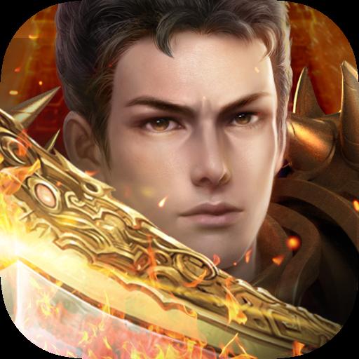 沙城最强者传奇游戏1.0.2 安卓中文版