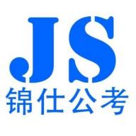 锦仕公考柏杨老师app1.0.2 免费安卓版