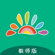 奇色花教师端官方版1.3.2 安卓版