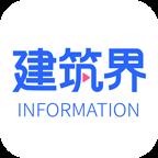 建筑界网平台app1.0.3 官方版
