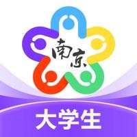 我的南京大学生版APP1.1.2.1 安卓最新版
