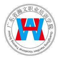 瀚文教育app官方版1.1.4 安卓版
