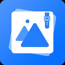 图片像素压缩工具免费下载1.0 安卓版