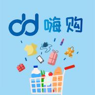 爱尚嗨购商城客户端1.2.3 安卓版