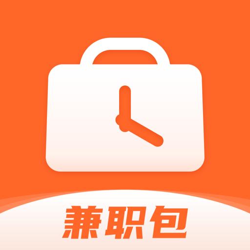 兼职包app1.5.0 官方版