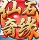 仙石奇缘游戏最新内测版1.1.0 安卓最新版