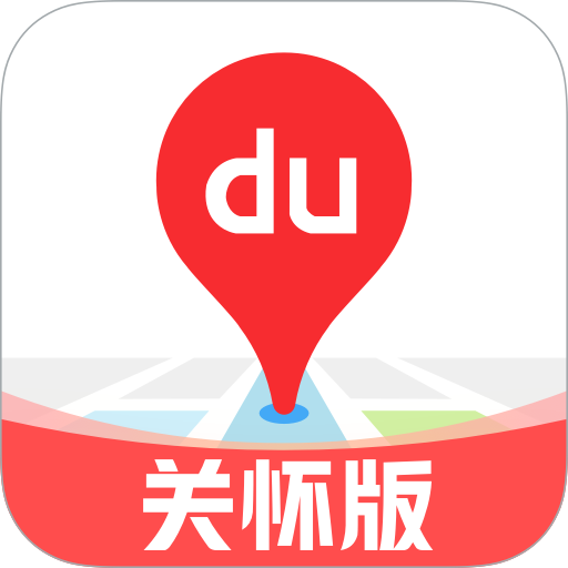 百度地图关怀版2022最新版1.0.0 安卓版