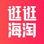 逛逛海淘平台中文版1.0.5 官方版