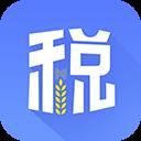 国家税务总局增值税发票查询平台app下载1.3.3 最新版