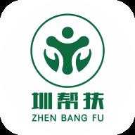 圳帮扶商城APP安卓版1.0.2 官方手机版