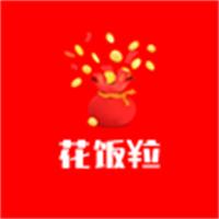 花饭粒优惠券软件0.0.8 安卓版
