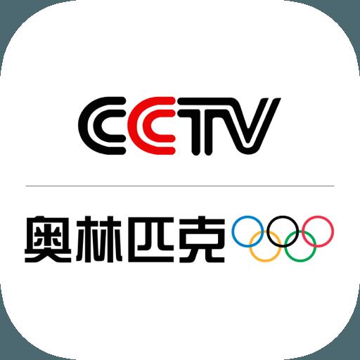 CCTV16奥林匹克频道APP官方版1.0.0 苹果客户端