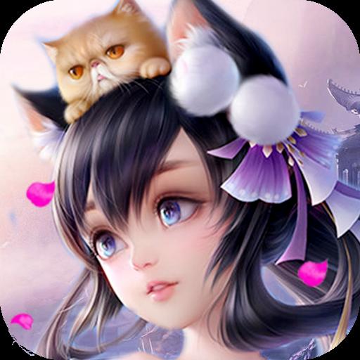 猎心师无限合宠炼妖1.0 特权版
