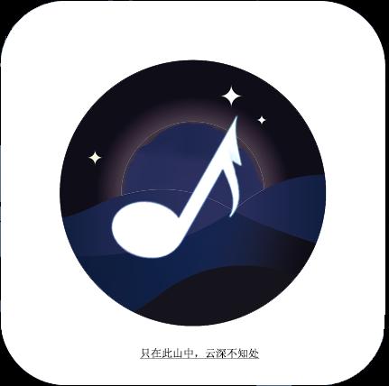 山倾语音包app免费1.0 安卓版