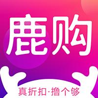 鹿购网app0.0.6 官方版
