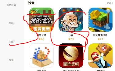 苹果摸摸鱼游戏盒子手机版