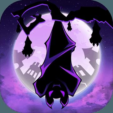 月影要塞3d塔防手游0.6.0 手机版