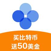 欧易okex交易平台app4.8.3.1 官方手