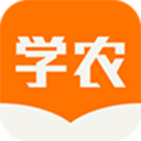 天天学农56培训app4.0.0 最新版