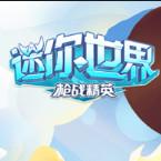 迷你世界���鹁�英下�d安�b最新版本20211.0.1 安卓中文版