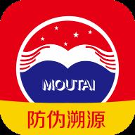 茅�_酒�叽a�b�e真假app安卓3.0 官方