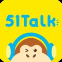 王俊凯代言51talk青少儿英语双语互动版4.1.5 安卓免费版