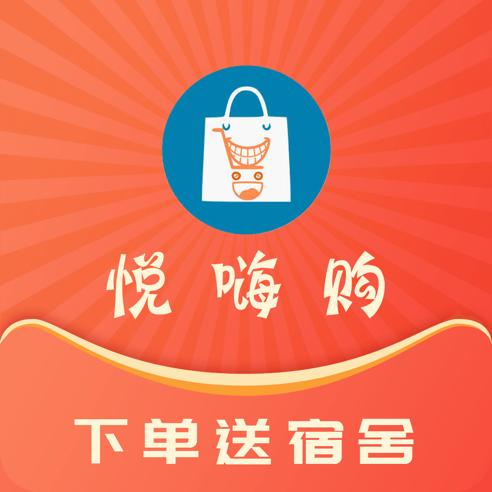 悦嗨购年卡免费版1.4.