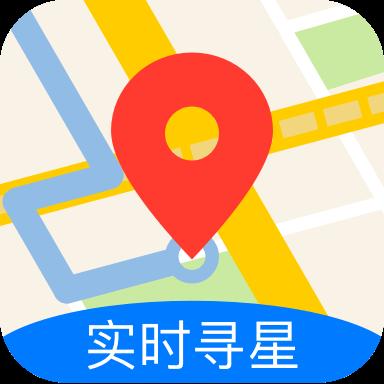 七星导航地图2021最新去广告免费版2.2.6 不扣钱版