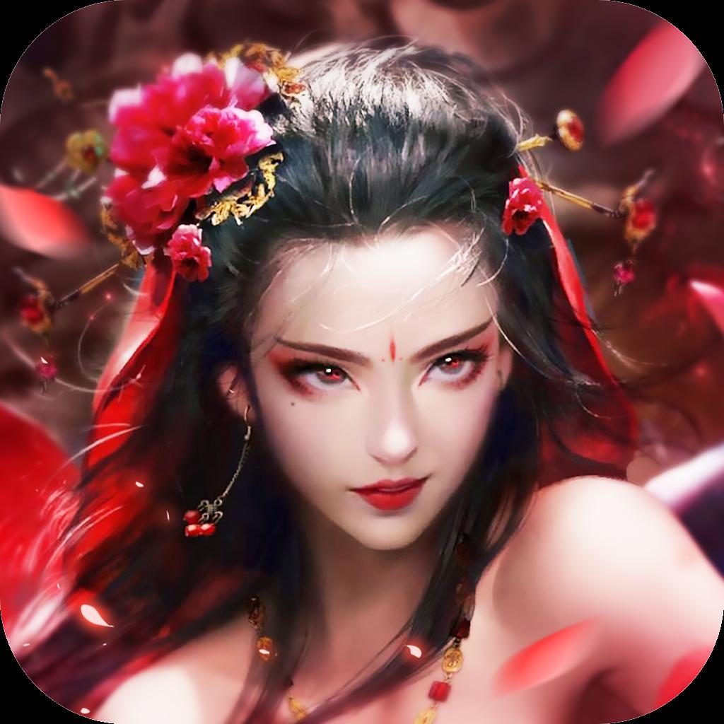 十里红妆洛神赋送兑换码福利版1.4.8 安卓版