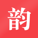 汉字押韵查询app免费版1.3.6 安卓版