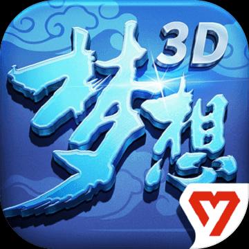梦想世界3回合手游免费版1.3.1 安卓