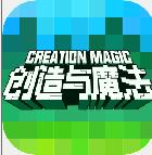 创造与魔法礼包兑换码无限用版1.0.